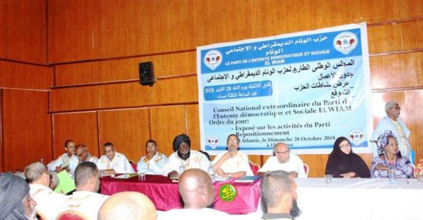 Boidjel O. Houmeid appelle le conseil national de son parti à adopter un réalisme politique