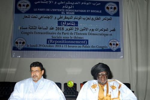 Annonce de la fusion du parti El Wiam dans l'UPR