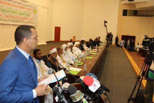 Lancement de la 31e session de la conférence annuelle sur la vie du prophète