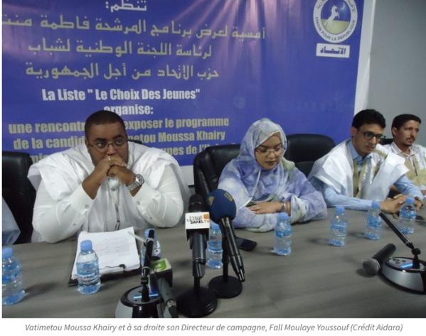 Vatimetou Moussa Khaïry prête pour coiffer la Commission nationale de la Jeunesse de l'UPR