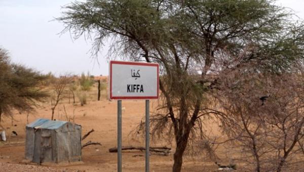 « Les jeunes en premier » une constante du partenariat Mauritanie-UNFPA