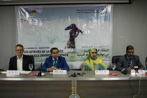 Lancement de la plateforme mauritanienne sur la gestion des activités pétrolières et gazière