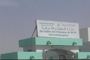 Dissolution de 76 partis : Un arrêté taillé sur mesure