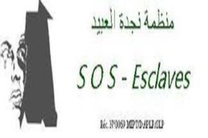 SOS Esclaves: Déclaration