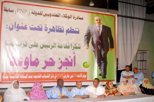 Le personnel non permanent organise une soirée de soutien au Président de la République