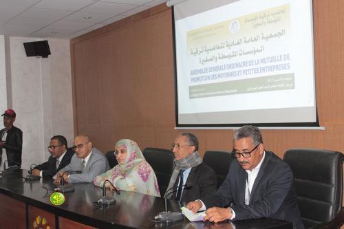 Clôture des travaux de l'Assemblée générale ordinaire de la mutuelle de promotion des moyennes et petites entreprises