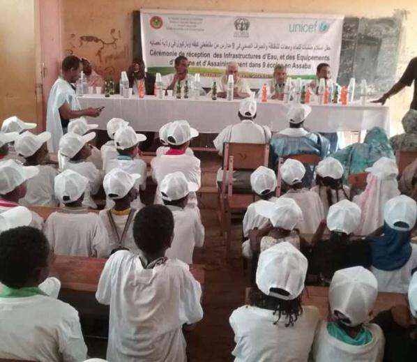 MENFP/UNICEF: De l'eu potable et des latrines pour 60 écoles