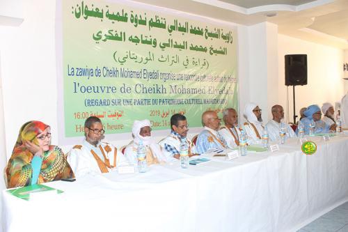 Organisation d'un colloque scientifique sur les œuvres de Mohamed El Yedali