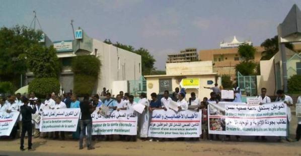 Mauritanie : des syndicats de la santé menacent d'aller de grève