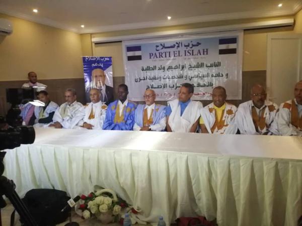 Le Parti El Islah grossit ses rangs aprés l'entrée de nouveaux adhérents