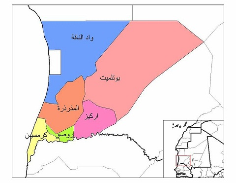 Le Gouvernement attribue deux terrains au niveau de la wilaya du Trarza
