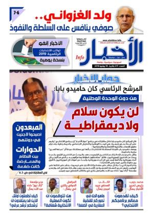 Mauritanie - Kane H. Baba : « Je ne suis pas propriétaire de l'électorat négro-africain »