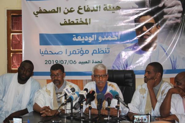 Mauritanie : Un avocat plaide pour la suppression de la Sûreté de l'Etat