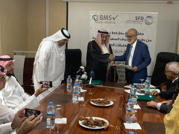 Signature d'une convention en la BMS et le Fonds Saoudien de Développement