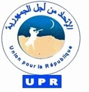 Les cadres de l'UPR en conclave pour la visite du président au Trarza