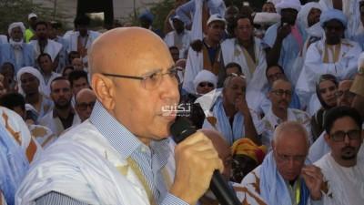 Les informations annoncées à propos de la formation de l'équipe gouvernementale d'Ould Ghazwani sont fausses (Source)