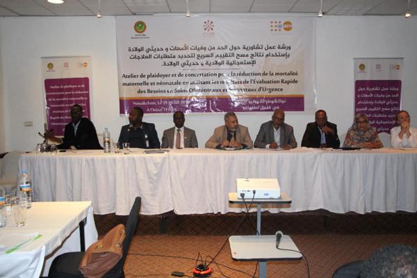 Pourquoi les femmes et les nouveau-nés meurent tant en Mauritanie, débat entre experts