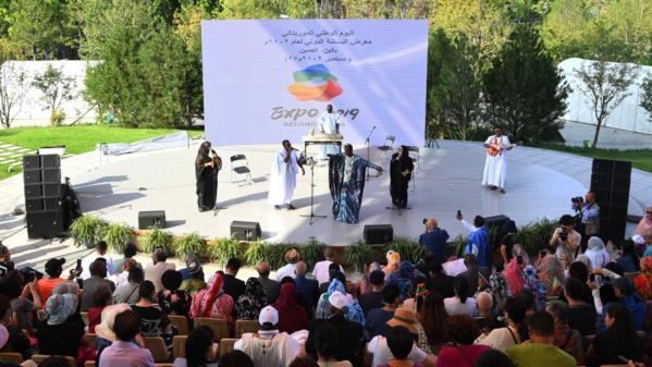 Le pavillon mauritanien à l'Expo Beijing 2019 se prépare à conclure ses activités après une participation exceptionnelle