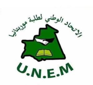 L'UNEM veut l'annulation de la mesure sur les bacheliers de plus de 24 ans