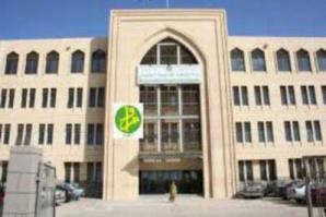Le Ministère des Affaires Etrangères: L'élection de la Mauritanie comme membre du CDH lui permettra de véhiculer sa voix et son noble message.