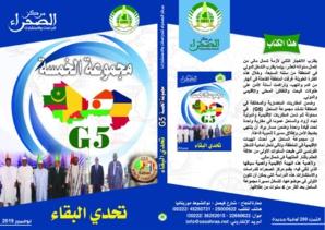 """"""" G5 Sahel...Le défi d'exister """", une nouvelle étude du Centre Essahara d'Etudes et Consultations"""