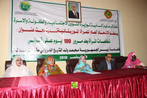 Conférence sur les attentes de la femme après 100 jours de pouvoir du Président de la République