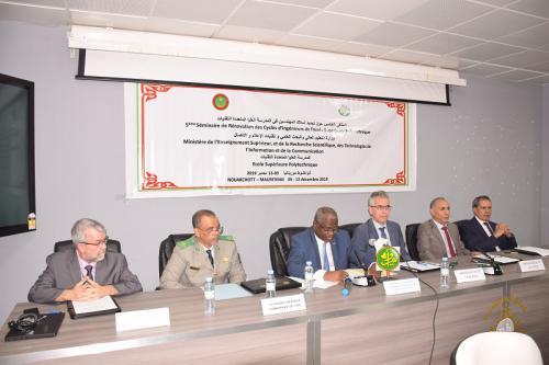 Ouverture d'un séminaire sur la rénovation des cycles de formation d'ingénieurs mauritaniens