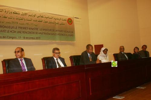Rencontre de haut niveau sur les violences à l'égard des femmes et des filles