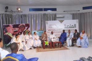 """Radio Mauritanie organise une session politique et juridique sur """"l'espace sahélien: défis et perspectives"""""""