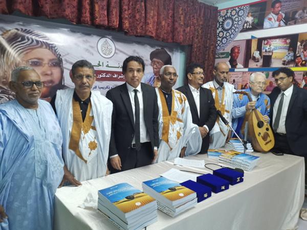 Vibrant hommage à feus Sidaty et à la diva de la chanson mauritanienne Dimi
