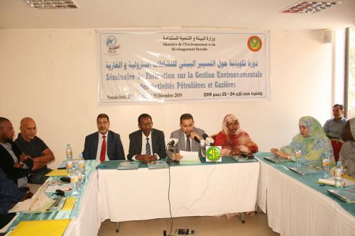 Démarrage d'une formation sur la gestion environnementale des activités pétrolières et gazières en Mauritanie