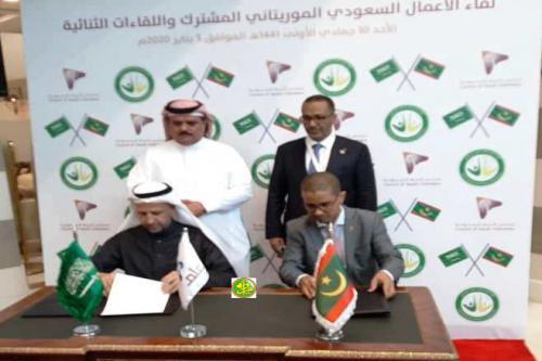 Signature d'un mémorandum d'entente entre la société mauritanienne Smart et la société saoudienne Alem