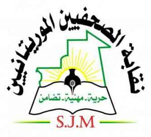 Fonds d'Aide publique à la presse privée: le SJM pour une révision des critères de distribution