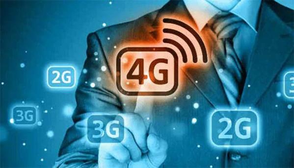 La Mauritanie relance l'appel d'offres pour la licence 4G