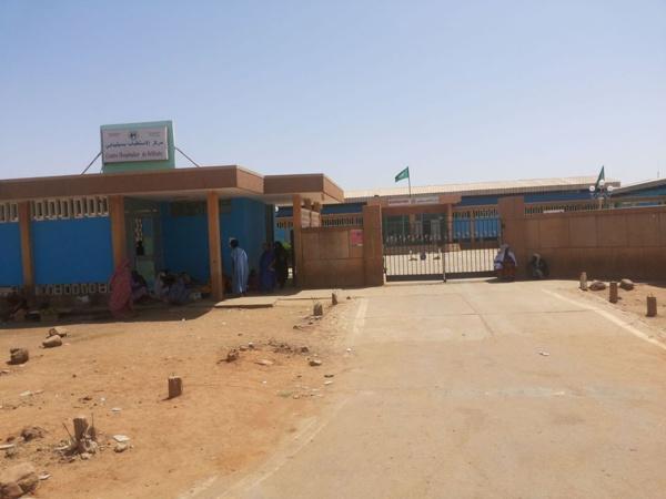 Mauritanie: l'ARMP suspend le contrat de construction de l'hôpital de Sélibaby