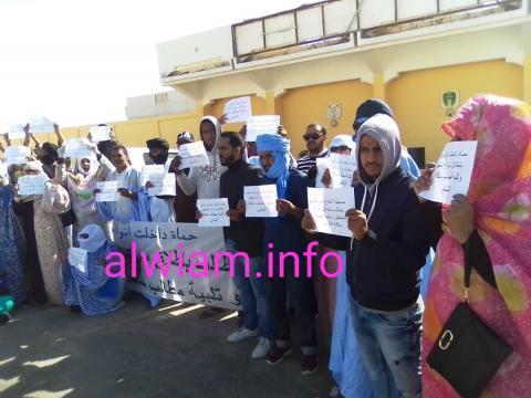 Nouadhibou: nouveau sit-in des protestataires contre l'autorisation de Kenz Mining …Photos