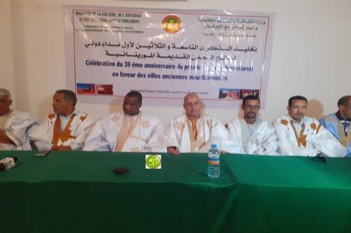 Commémoration de l'appel pour la sauvegarde des villes anciennes de Mauritanie