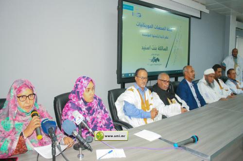 Le réseau des femmes journalistes mauritaniennes organise une soirée d'hommage à feue Mme Salka Mint Snid