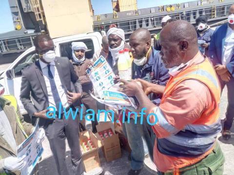 L'Autorité de la Zone Franche de Nouadhibou lance une campagne de sensibilisation contre le Coronavirus