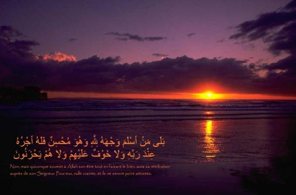 Le ministère des Affaires islamiques présente ses condoléances à la famille d' Ehel Bowba