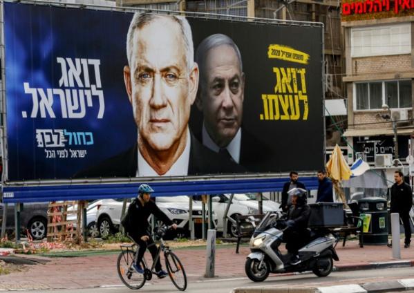 Israël: Gantz et Netanyahu obtiennent 48 heures de plus pour former un gouvernement