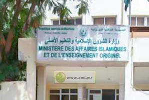 Le ministère des Affaires islamiques adresse ses condoléances à la famille de Ehel Maouloud
