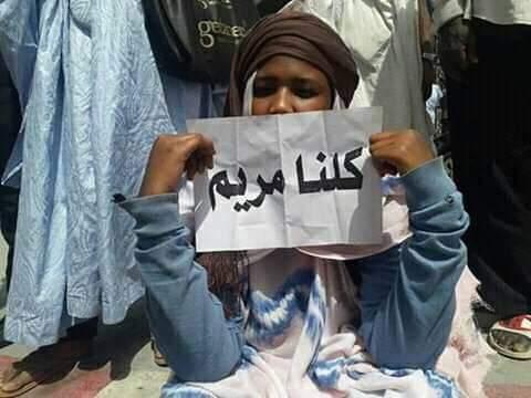 Mauritanie : répression d'une manifestation anti-raciste ( photos )