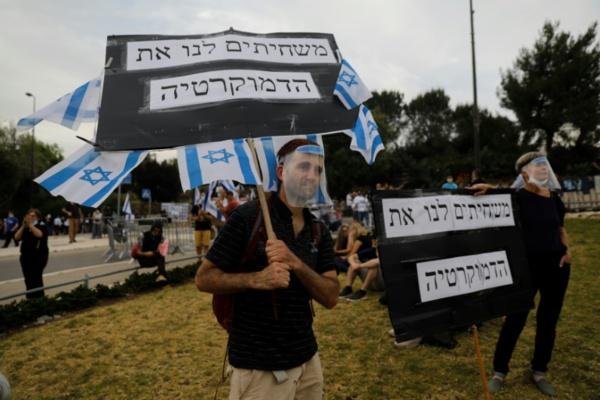 Après 500 jours de crise, Israël reporte encore l'investiture du gouvernement