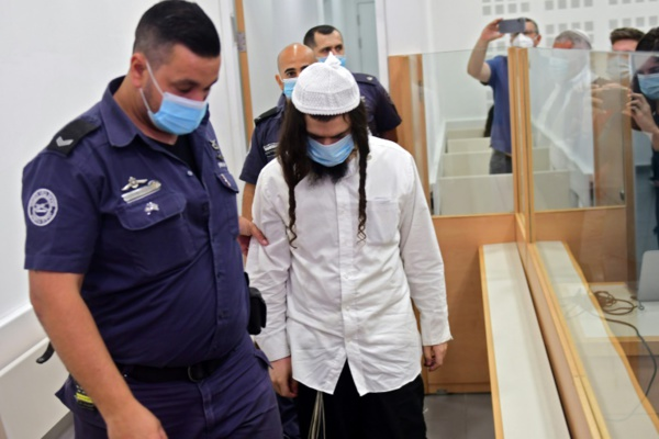 Israël: un colon condamné pour triple meurtre d'une famille palestinienne