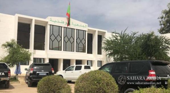 Le parlement décide d'ajourner la discussion de tous les projets de lois programmés