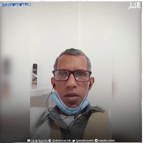 La Mauritanie utilise la Chloroquine et la Vitamine - C contre la Covid-19