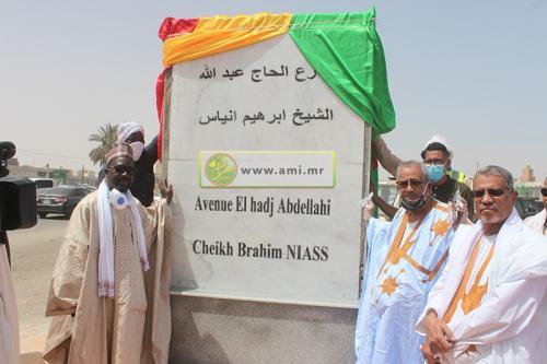 Inauguration à Nouakchott de l'avenue El Hadj Abdellahi Cheikh Brahim Niass