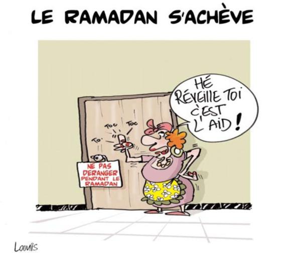 La fête d'El Fitr sera célébrée samedi en Mauritanie