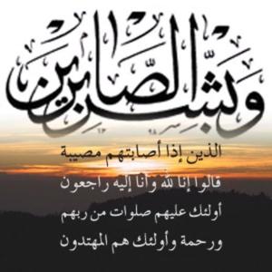 Guidimakha : Présentation des condoléances du Président de la République à la famille de la victime de la localité d'Ahil Adjem